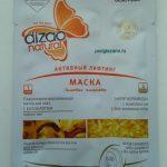 Маска для глаз Dizao золотая плацента