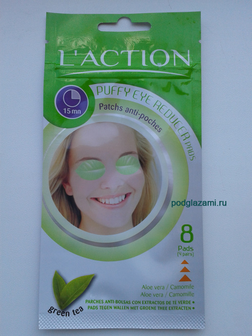 laction-patchi-otekov-otzyvy-(1)
