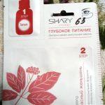 SHARY VISAGE Красный женшень ампульная маска