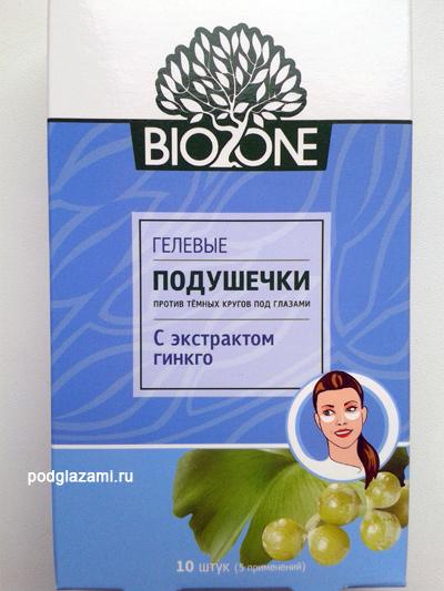 biozone-patchi