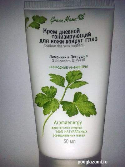 dnevnoy-green-mama-(5)