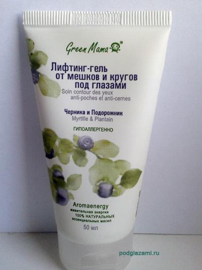 gelgreen-mama-(2)