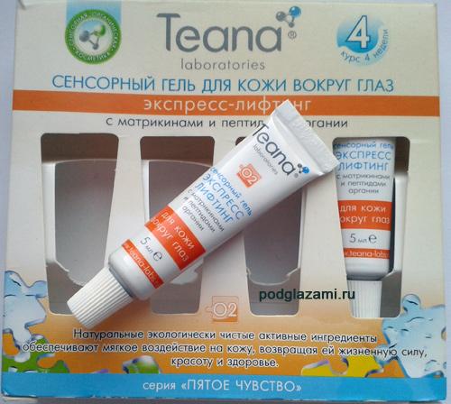 Teana сенсорный гель экспресс-лифтинг: отзыв