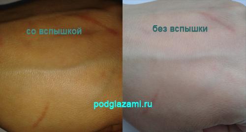 Крем-гель Новосвит впиталсяв кожу: фото со вспышкой и без нее
