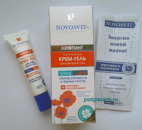 Подтягивающий крем-гель для глаз Novosvit: отзыв