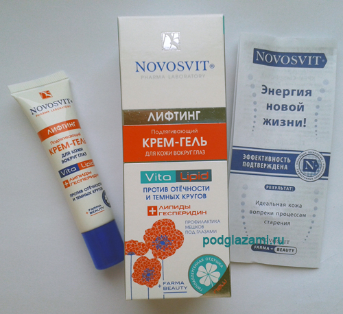 novosvit-krem-(3)