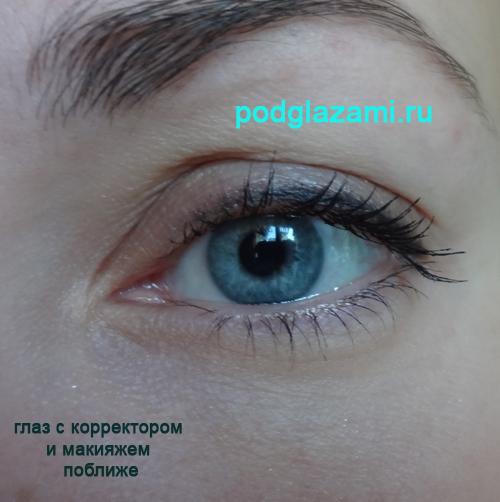 Накрашенный глаз с основой garnier вблизи