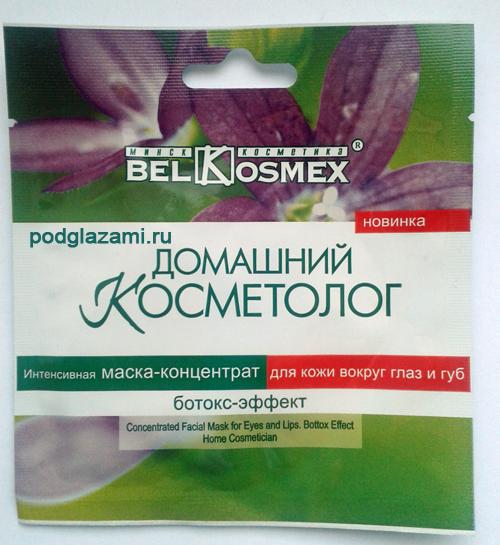 Belkosmex маска для глаз и губ ботокс-эффект: отзыв