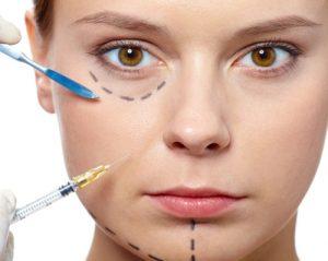 мезотерапия области вокруг глаз