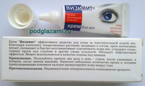 Рекламные обещания и носик крема для глаз