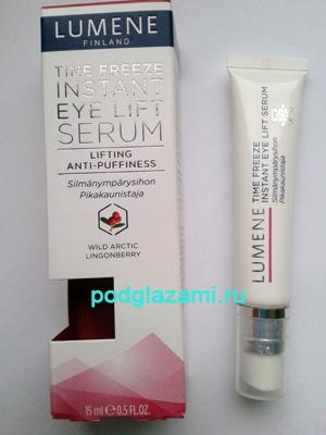 Lumene Time Freeze сыворотка для глаз: отзыв