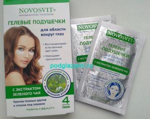 Патчи Новосвит с зеленым чаем