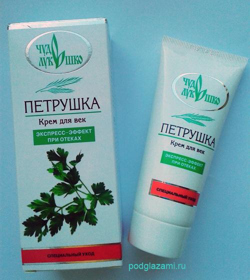 chudo-lukoshko-petrushka-0