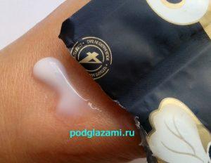 Свотч сыворотки из dizao boto-mask