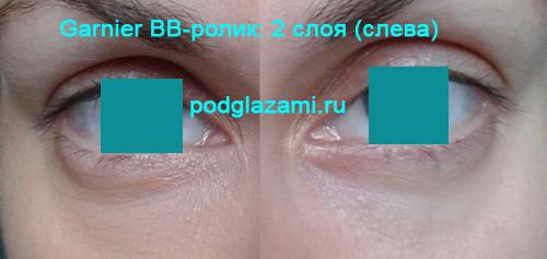 тональный ролик гарньер в 2 слоя на 1 глаз