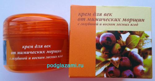 loren-kosmetik-krem-dlya-vek-(8)