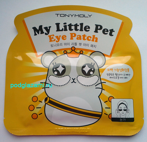 Tony Moly My Little Pet патчи для глаз: отзыв