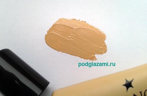Оттенок 102 nuance rose beige