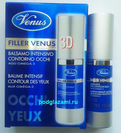 Venus Fillir 3D бальзам для кожи глаз: отзыв