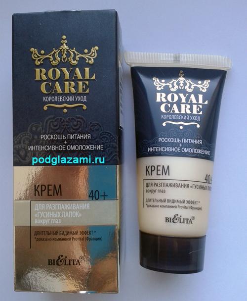 belita-royal-(2)