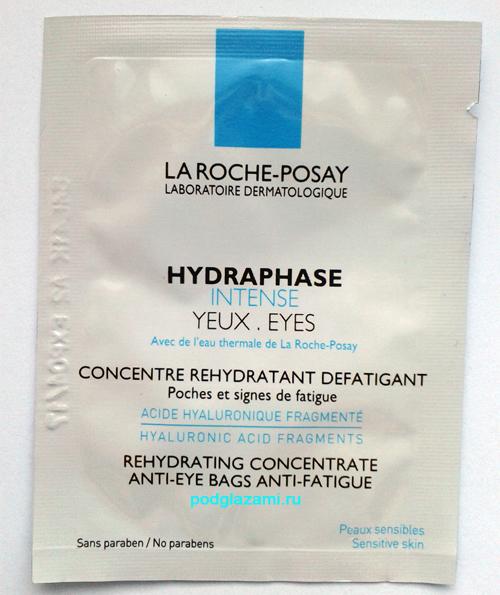 La Roche Posay Hydraphase Intense для глаз: отзыв
