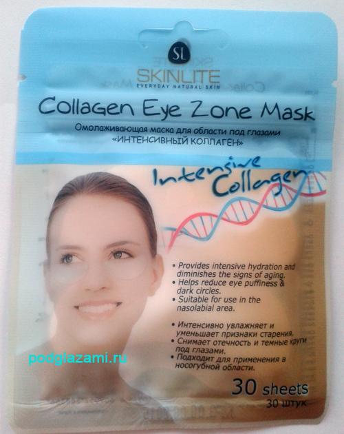 skinlite-collagen-eye-zone-mask (1)