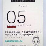 Mediprima (7)
