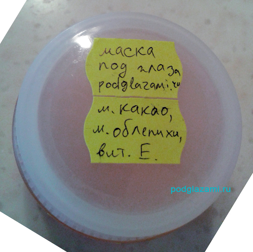 mask-oblepixa1