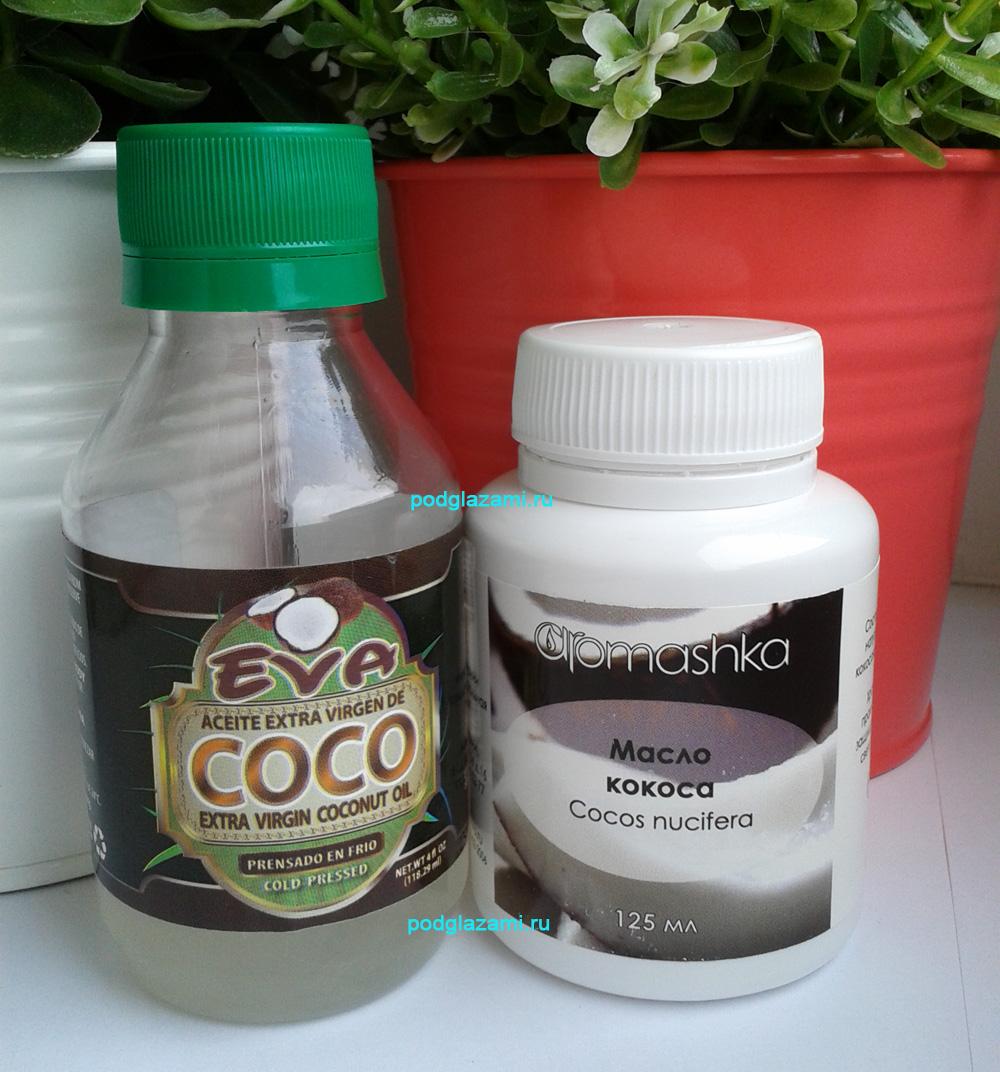 Выбирайте масло кокоса самого первого отжима