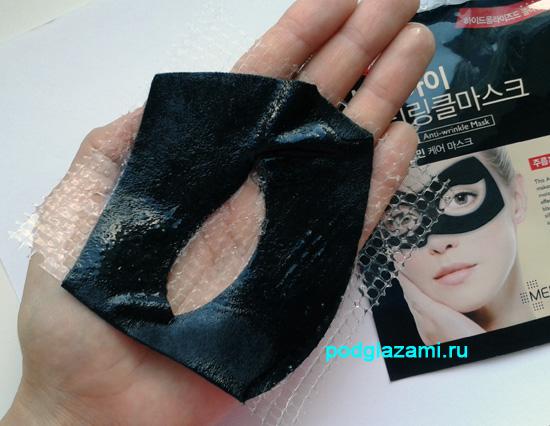 Что внутри упаковки с маской