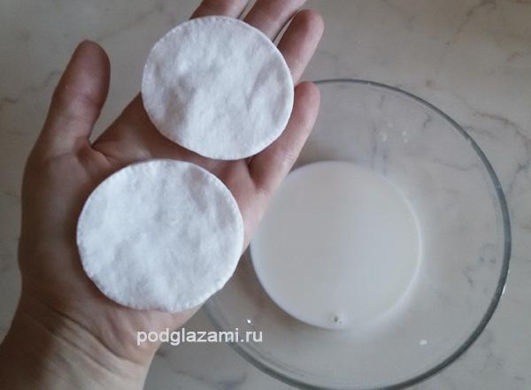 простой рецепт маски из молока под глаза