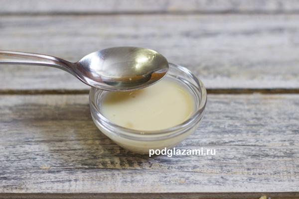 добавляем в желатиновую маску витамины