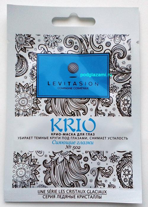 Levitasion крио-маска для глаз 502