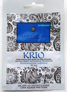 Levitasion крио-маска для области под глазами