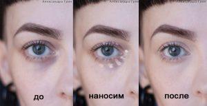 консилер от евы мозаик свотчи фото до и после