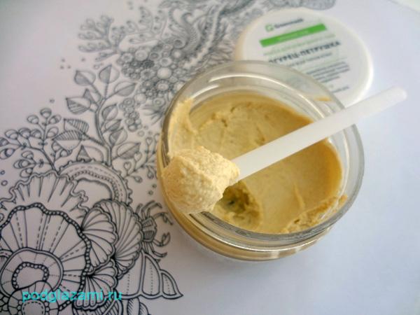 greenmade маска петрушка фото
