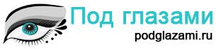Логотип сайта Подглазами.ру